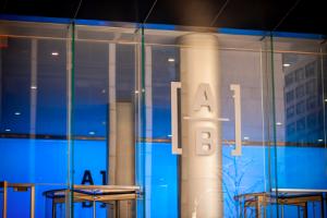 Image of the AllianceBernstein offices